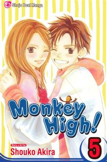MONKEY HIGH GN VOL 05