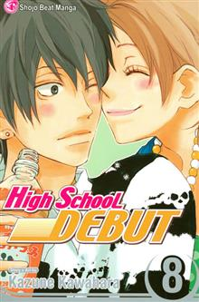HIGH SCHOOL DEBUT GN VOL 08