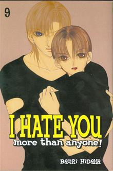 I HATE YOU MORE THAN ANYONE VOL 09 (C: 1-0-0)