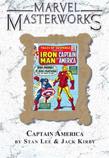 MMW CAPTAIN AMERICA VOL 1 TP DM VAR ED 14