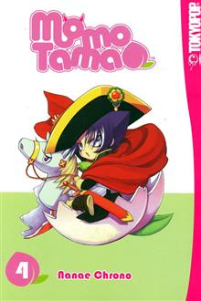 MOMO TAMA VOL 4 (OF 4) GN