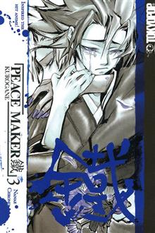 PEACE MAKER KUROGANE VOL 3 (OF 5) GN (MR)