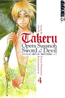 TAKERU OPERA SUSANOH SWORDS OF THE DEVIL VOL 4 GN