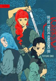 TWELVE KINGDOMS NOVEL VOL 4 (OF 7) SKIES OF DA HC