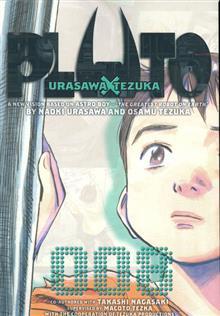 PLUTO URASAWA X TEZUKA GN VOL 08 (OF 8)