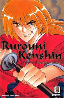 RUROUNI KENSHIN VIZBIG ED GN VOL 09 (OF 9)