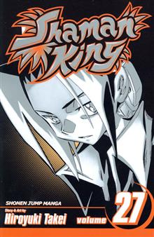 SHAMAN KING GN VOL 27 (OF 32)
