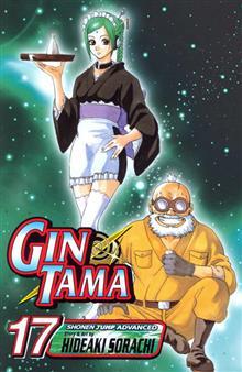 GIN TAMA VOL 17 TP