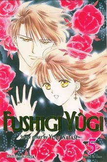 FUSHIGI YUGI VIZBIG ED GN VOL 05