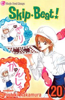 SKIP BEAT GN VOL 20