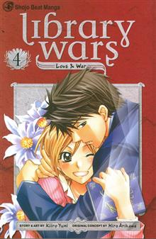 LIBRARY WARS GN VOL 04