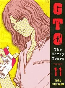 GTO EARLY YEARS GN VOL 11 (OF 15) (MR)