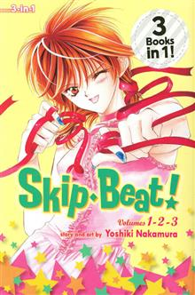 SKIP BEAT 3IN1 ED TP VOL 01