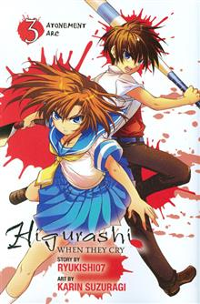 HIGURASHI WHEN THEY CRY GN VOL 17 ATONEMENT ARC PT 3