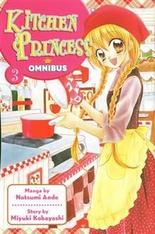 KITCHEN PRINCESS OMNIBUS TP VOL 03