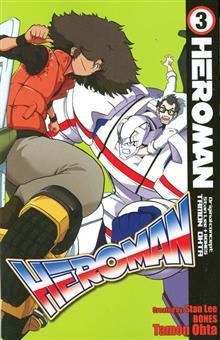 HEROMAN GN VOL 03