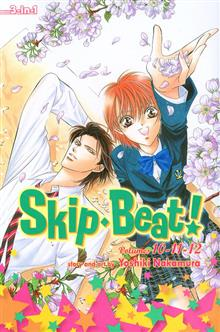 SKIP BEAT 3IN1 ED TP VOL 04