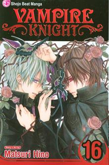VAMPIRE KNIGHT GN VOL 16
