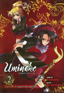 UMINEKO WHEN THEY CRY GN VOL 02 LEGEND GOLDEN WITCH