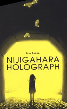 NIJIGAHARA HOLOGRAPH HC (MR)
