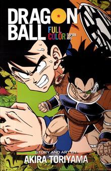 DRAGON BALL FULL COLOR TP VOL 01 SAIYAN ARC