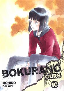 BOKURANO OURS GN VOL 10