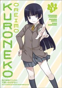 OREIMO KURONEKO TP VOL 01