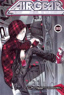 AIR GEAR GN VOL 33