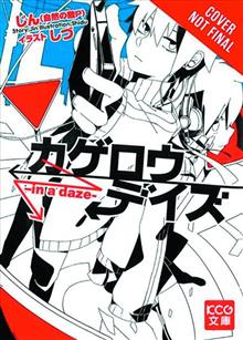 KAGEROU DAZE LIGHT NOVEL SC VOL 01 IN A DAZE