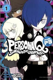 PERSONA Q SHADOW OF LABYRINTH SIDE P3 GN VOL 01