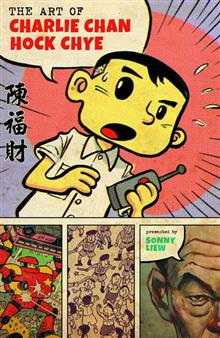 ART OF CHARLIE CHAN HOCK CHYE PX SGN BOOKPLATE ED