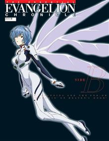 ESSENTIAL EVANGELION CHRONICLE SC SIDE B (RES)