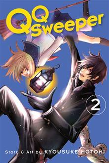 QQ SWEEPER GN VOL 02