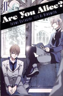 ARE YOU ALICE GN VOL 11