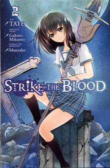 STRIKE THE BLOOD GN VOL 02