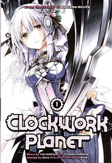 CLOCKWORK PLANET GN VOL 01