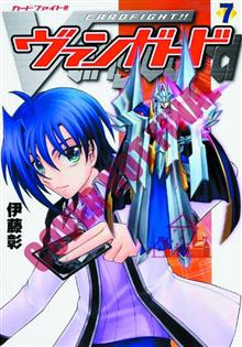 CARDFIGHT VANGUARD GN VOL 07