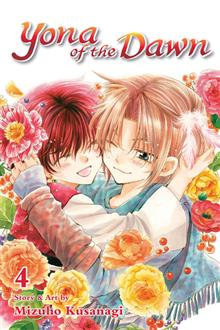 YONA OF THE DAWN GN VOL 04