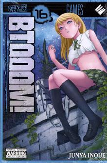 BTOOOM GN VOL 16 (MR)