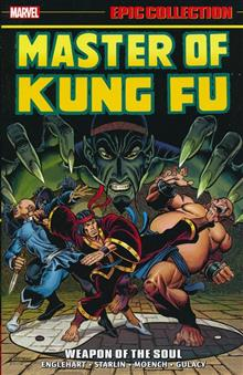 MASTER OF KUNG FU EPIC COLLECTION TP WEAPON OF THE