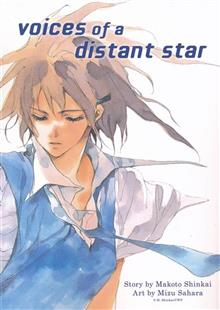 VOICES OF A DISTANT STAR GN