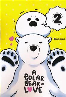 POLAR BEAR IN LOVE GN VOL 02