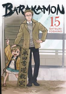 BARAKAMON GN VOL 15