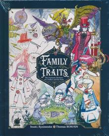 FAMILY TRAITS HC