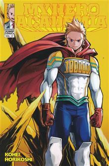 MY HERO ACADEMIA GN VOL 17 (C: 1-0-1)
