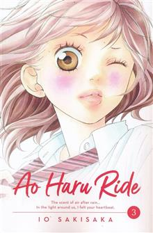 AO HARU RIDE MANGA GN VOL 03 (C: 1-0-1)
