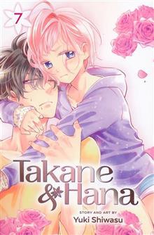 TAKANE & HANA GN VOL 07 (C: 1-0-1)