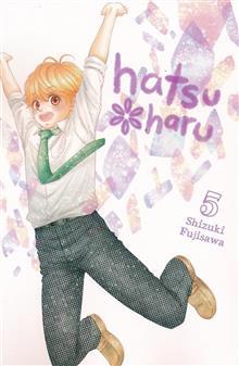 HATSU HARU GN VOL 05 (C: 1-1-2)