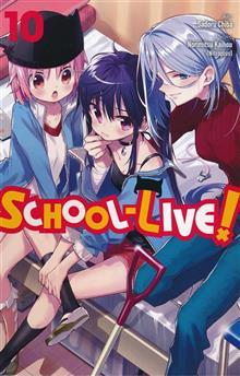 SCHOOL LIVE GN VOL 10 (C: 1-1-2)