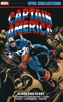 CAPTAIN AMERICA EPIC COLLECTION TP BLOOD GLORY